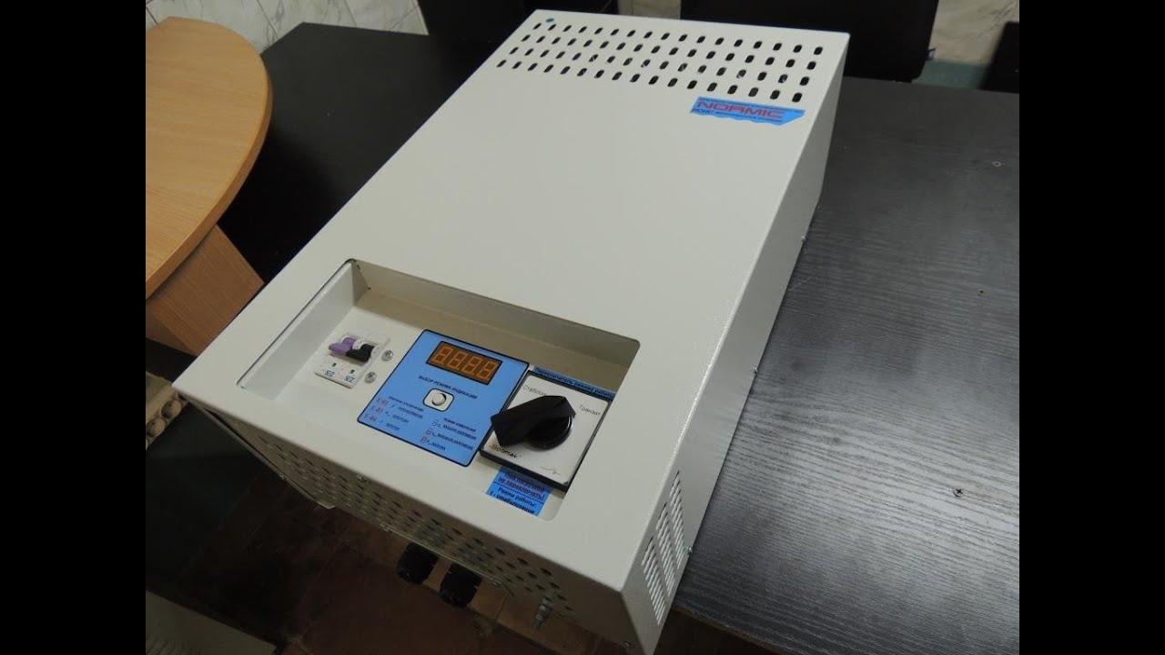 Стабилизатор напряжения на 15 квт двухфазный сварочный аппарат arc 200 цена