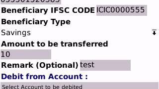 Instant Fund Transfer using Account Number and IFS Code