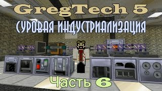 видео Автоматизация машиностроения
