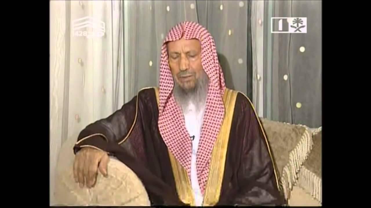 هل يُعذر الجاهل بجهله في أمور دينه ؟ : الشيخ صالح اللحيدان حفظه ...