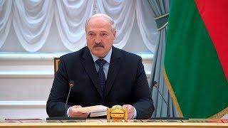 Лукашенко: для Беларуси важно сотрудничать с Востоком и Западом, не делая искусственного выбора