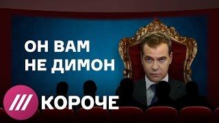 Как политическая элита смотрела расследование Навального