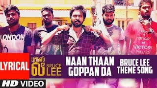 Download Hindi Video Songs - Bruce Lee Songs | Naan Thaan Goppan Da Lyrical Video Song | G.V. Prakash Kumar, Kriti Kharbanda