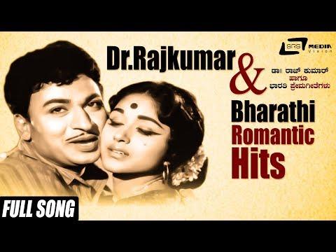 Ondu Dina Yellindalo Nee Bandey   Dr.Rajkumar   Bharathi   Kannada Video Songs
