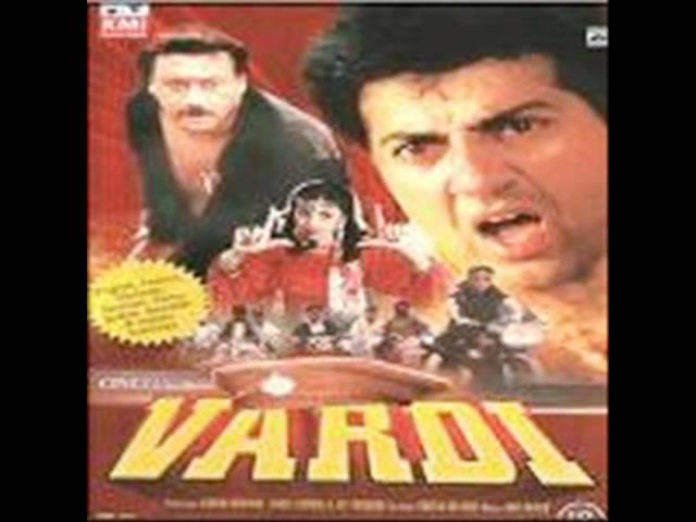 Wah Wah Kya Kamar Hai (Vardi 1988) RIZ.