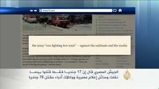 الجيش المصري يتهم الجزيرة بترويج ما سماها إشاعات