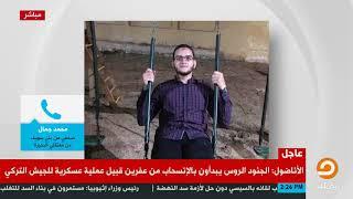محمد جمال : يوجد بطالة كبيرة جداً فى محافظة بني سويف كما يوجد تجار يغلقون أعمالهم بسبب الركود
