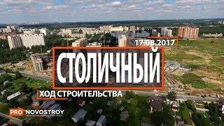 видео ЖК «Бунинские луга» - официальный сайт, отзывы о новостройке, цены на квартиры, сроки сдачи