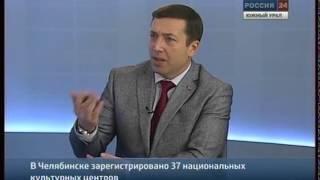Наталья Суркова о межнациональных отношениях в мегаполисе