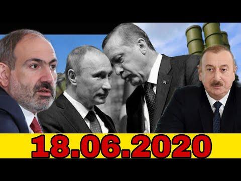 Bоенный план против Армении.  Турция и Россия могут стать агрессивными. Алиев начал демарш