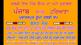 Punjab v/s Haryana Best Match, Mubarkpur Chunga Kabaddi Tournament/www.123Live.in