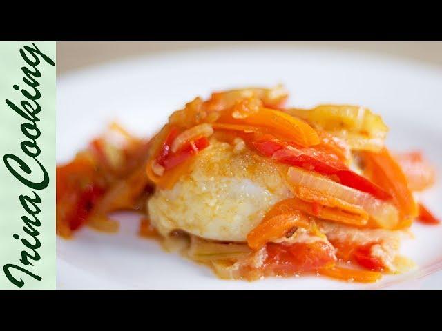 Как приготовить Рыбу под Маринадом ○ Ирина Кукинг