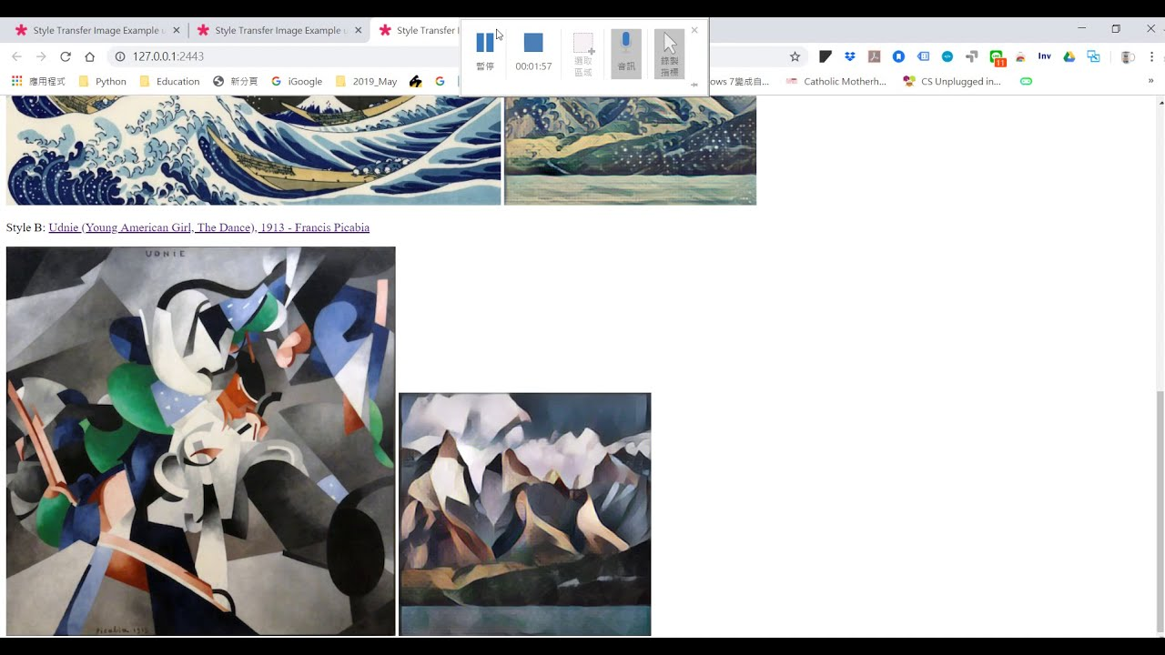 AI Maker] Machine Learning 5 \u2014 Style Transfer Examples Demo
