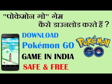 Pokemon Go Install - How to Download Pokemon Go in India - in Hindi (LATEST August 2016)