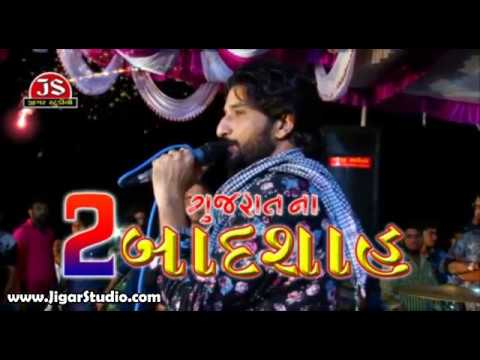 Dipo Ni Sign Hase Jindagi Fine Hase  | Gaman Santhal | Live Full Video
