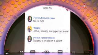 Голубые береты Томская область КВН