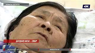 Жасөспірім қыз 71 жастағы кейуананы сабап тастады! 25/09/2018