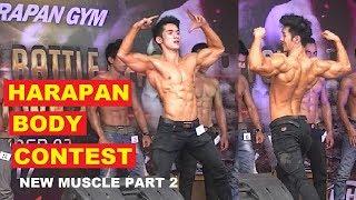 Harapan Body Battle Depok Showdown 2017 - New Muscle part 02 - Individual