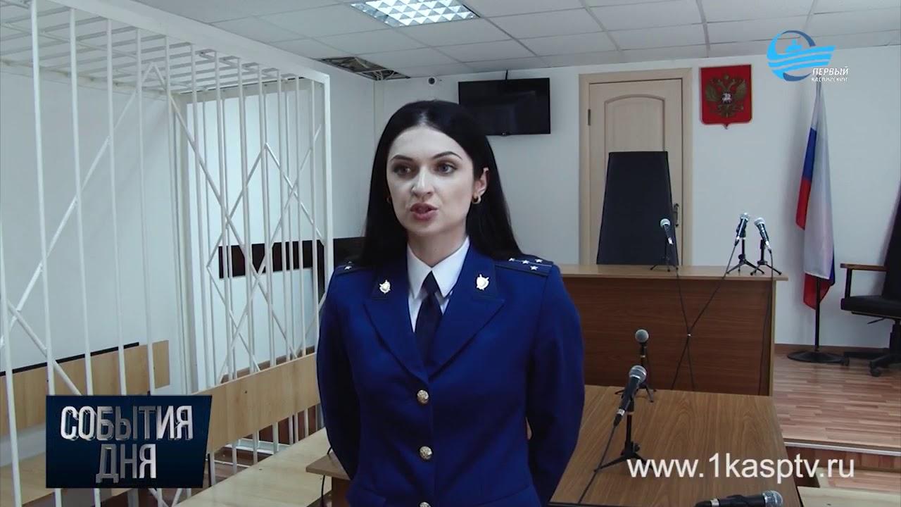 Житель Каспийска приговорён к восемнадцати годам тюрьмы за убийство четырёх человек