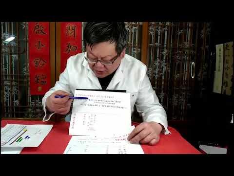 童温层:【吕嘉峰医师防疫开讲】独家分析:武汉肺炎越南一家三口病例解析