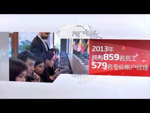 IronFX Global_ Operations Video (Chinese)-