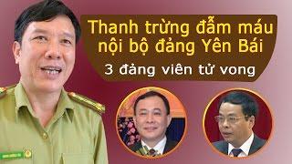 [Full] Họp báo: Cán bộ đảng viên tỉnh Yên Bái dùng súng thanh trừng nhau