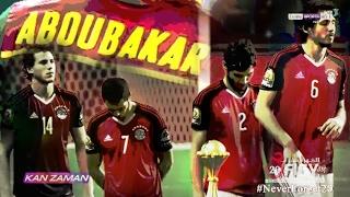 الكورة مش مع عفيفي #5 - تحليل مباراة مصر والكاميرون 5-2-2017