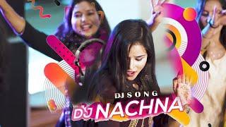 New Himachali Song | DJ Nachna | Parmod Rana | Teaser | iSur Studios