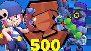500 PUCHARKÓW I 2 SUPER POSTACIE!  - BRAWL STAR