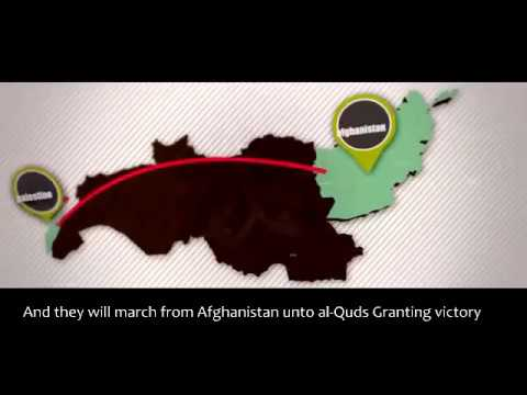 The Black Flag Of Khorasan  The Black Banner