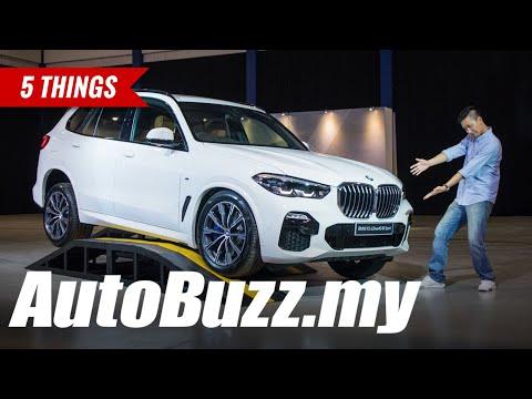 BMW X5 XDrive40i M Sport In Malaysia, 5 Things To Know - AutoBuzz.my