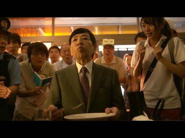 【宇哥】日本大叔连吃20碗盖饭,还说没饱,全日本人都跑来围观!《世界奇妙物语:正午的决斗》