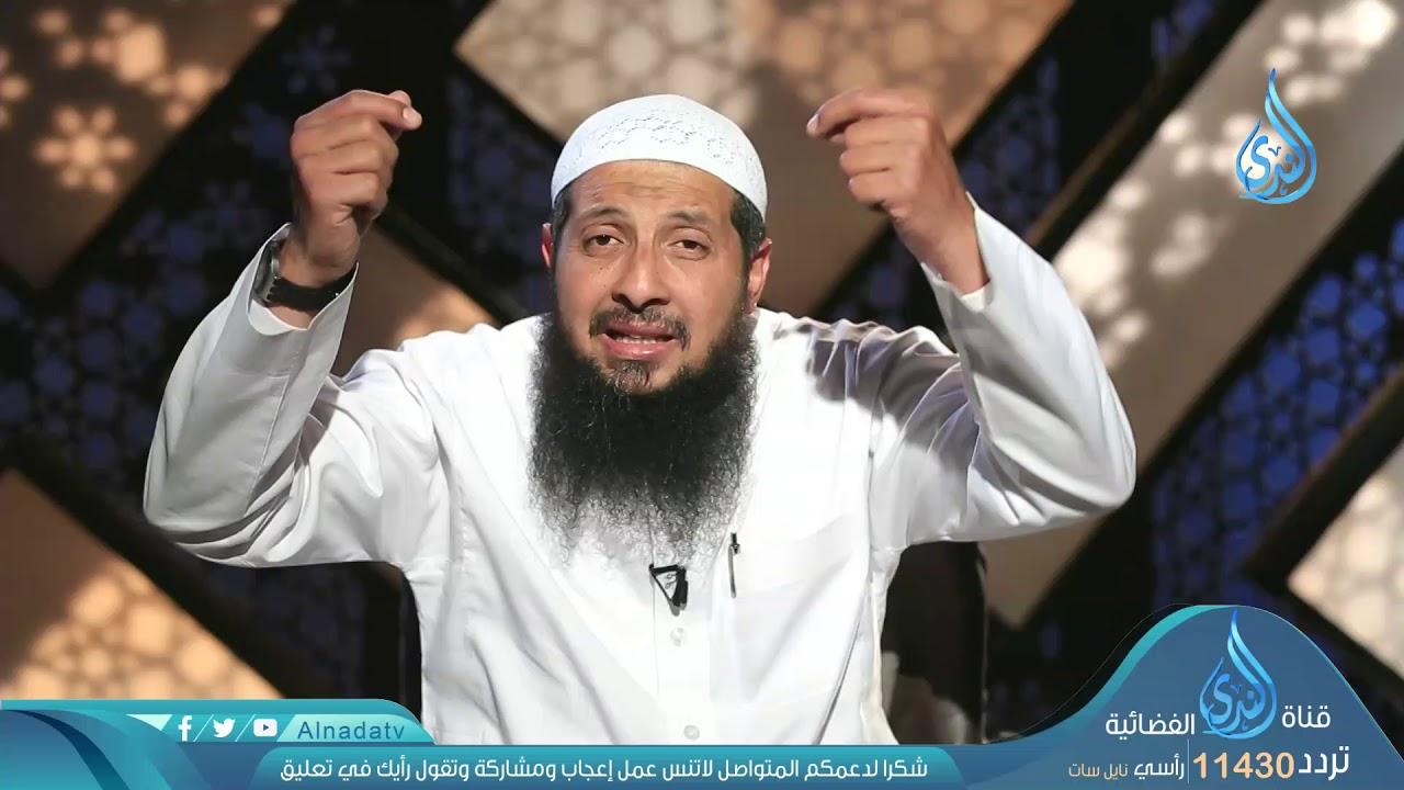 الندى:لا تلهكم | ح18 | افهمها صح | الشيخ الدكتور عبد الرحمن الصاوي