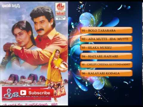 Telugu Golden Hit Songs | Sreevarante Mavare Old Songs | Suman, Vijayasanthi