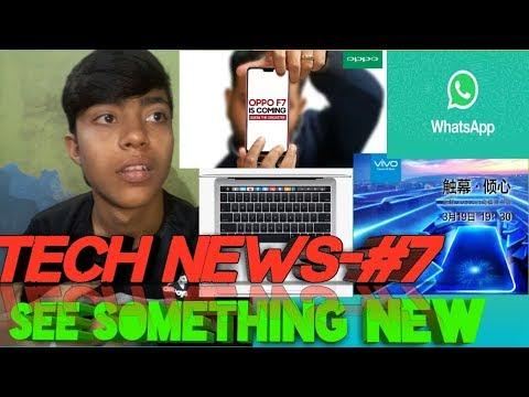 Tech News-#7!Redmi 5! WhatsApp secure payments! Apple music! Vivo under display scanner!!etc......
