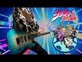 【JOJO Part5】Gang Dunce 「canzoni preferite」ギターで弾いてみた【moki Guitar Cover】:w32:h24