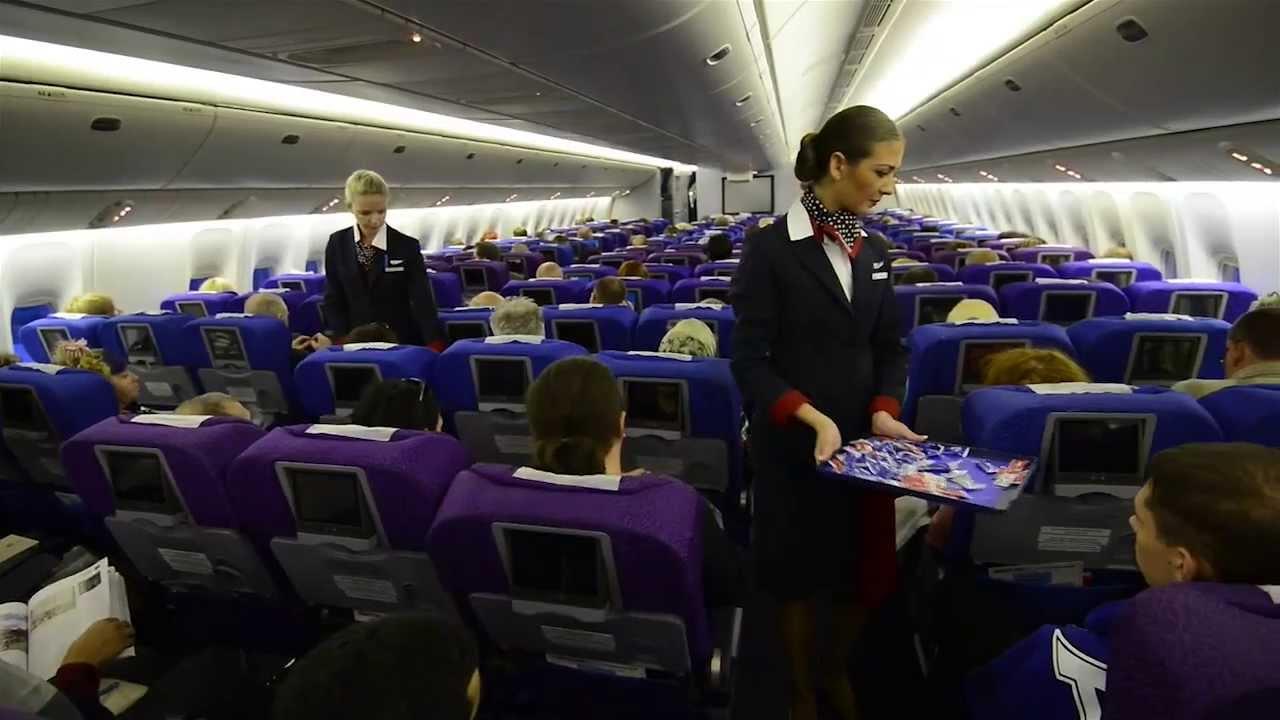 неткен кпк 737 бортпроводник москва