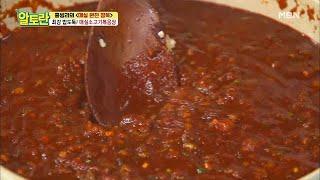 울산의 아들 김호중, 사투리 통역의 달인?! (feat…
