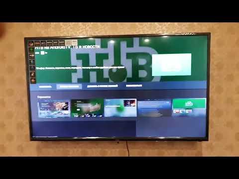 BBK 50LEX-6027/UTS2C обзор.