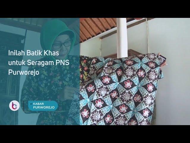 Inilah Batik Khas untuk Seragam PNS Purworejo