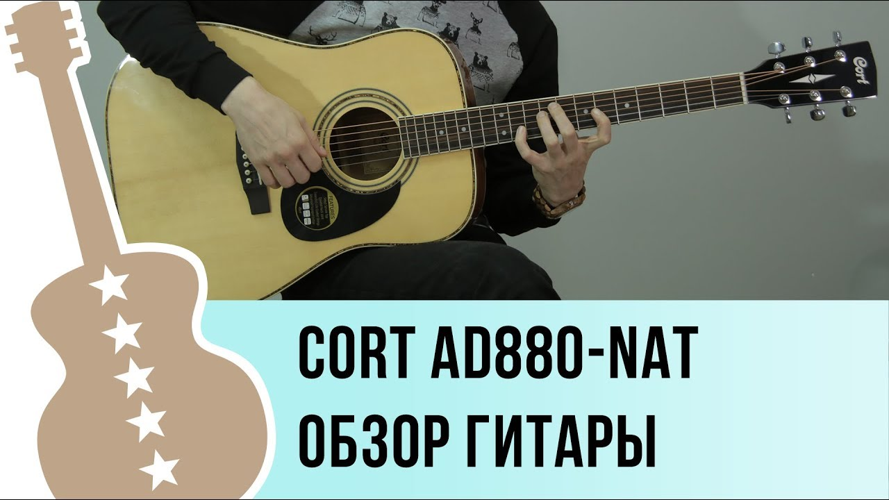Buy cort l100c ns luce series acoustic guitar concert body, solid spruce top, natural satin: steel-string acoustics amazon. Com ✓ free delivery.