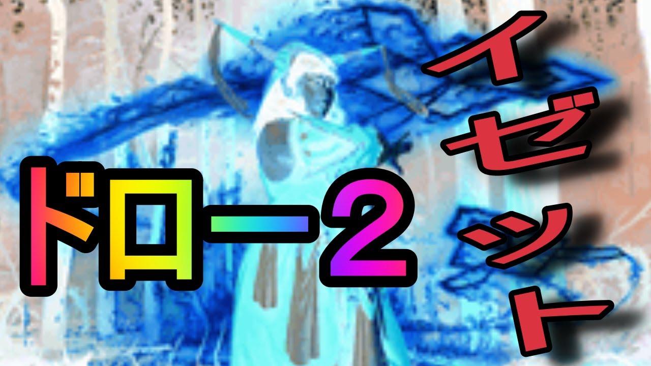 【新規向けMTGアリーナ解説:無課金で遊び ...