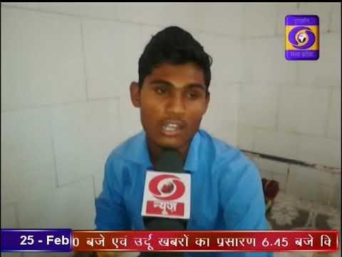 Ayushman Bharat Yojna : Chhindwara