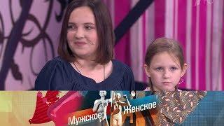 Наши герои. Часть 3. Мужское / Женское. Выпуск от 13.12.2019