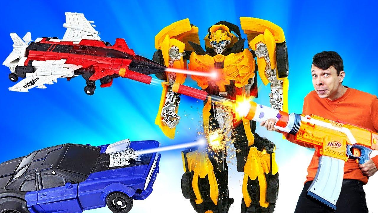 Видео с игрушками - Трансформер Бамблби тестирует броню! - Роботы и машинки в Автомастерской.