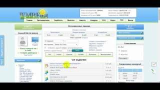 Как заработать в интернете без вложений | WMRfast.com