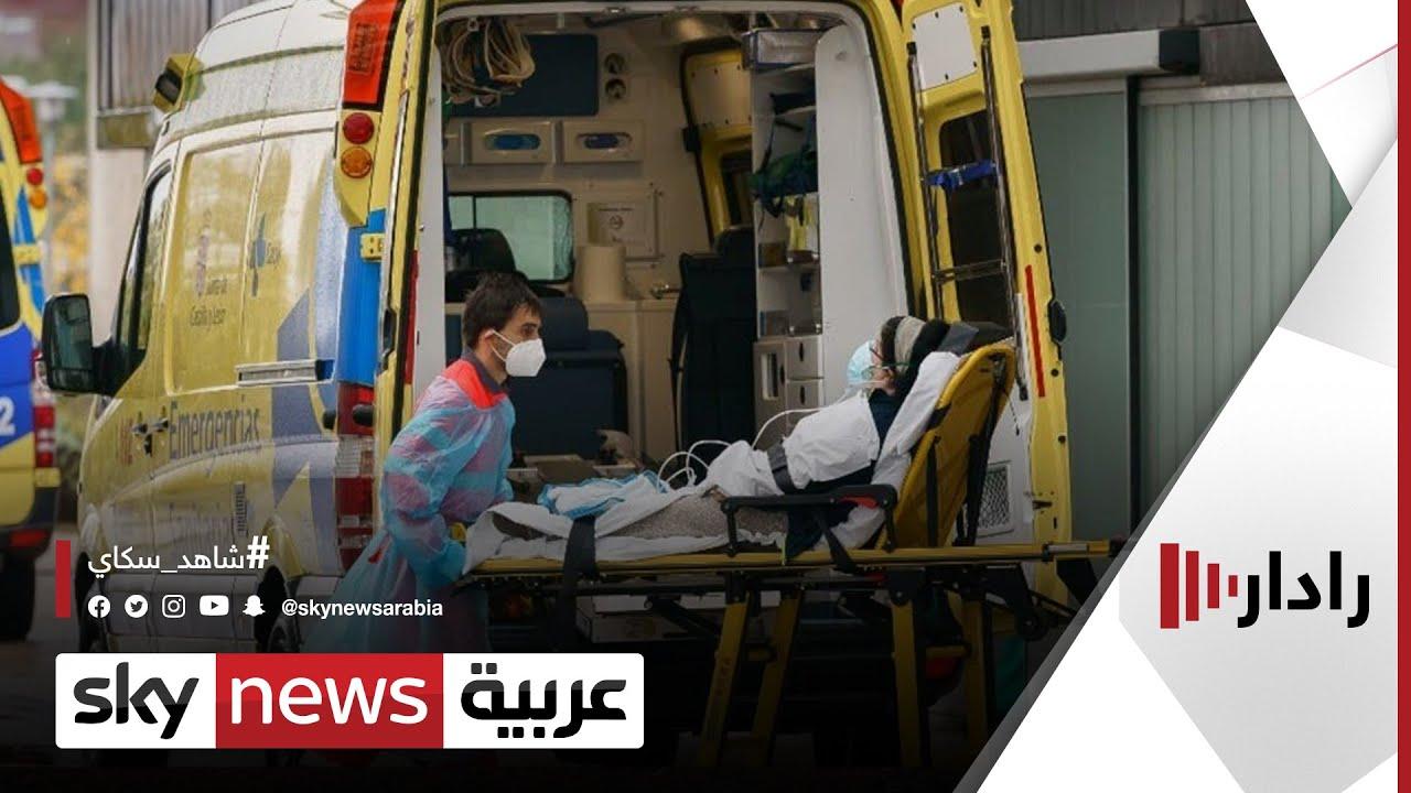 روسيا تُسجل 799 وفاة مرتبطة بكرونا خلال 24 ساعة | #رادار  - نشر قبل 42 دقيقة