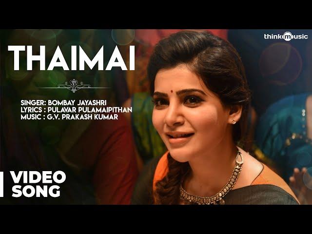 Tamil video songs 2016 hd 1080p