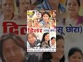 Diler Dhasu Chhora || दिलेर धांसू छोरा || Jittender Insha || Haryanvi Full Movies