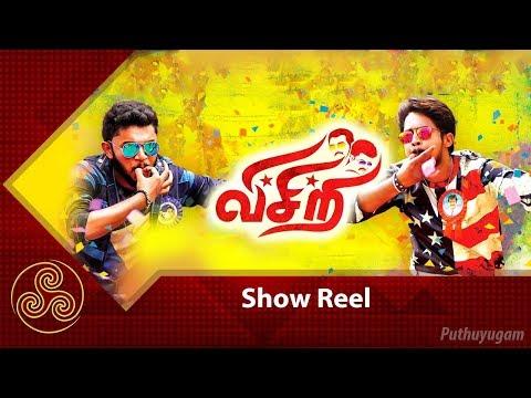 Visiri Movie Team Interview in Showreel  ...
